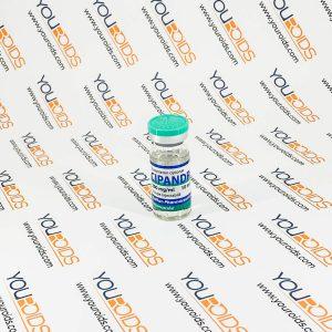 Cipadrol 200mg 10ml vial Balkan Pharmaceuticals